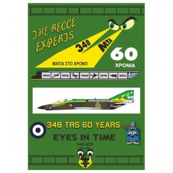 HAF 348 TRS 60 YEARS Decal...