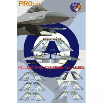 Combo- HAF F-16C SQUADRONS...